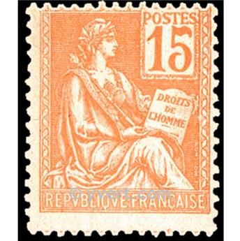 n° 117 -  Timbre France Poste