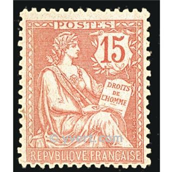 n° 125 -  Timbre France Poste
