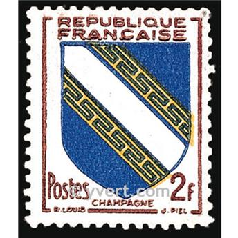 n° 953 -  Timbre France Poste