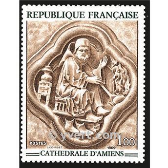 n° 1586 -  Selo França Correios