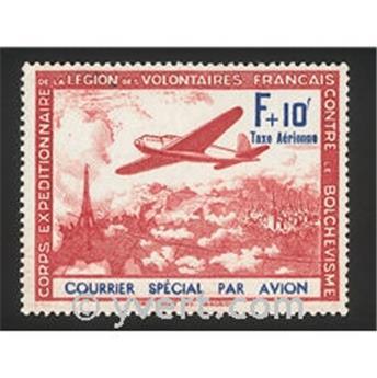n°3 - Stamp France LVF