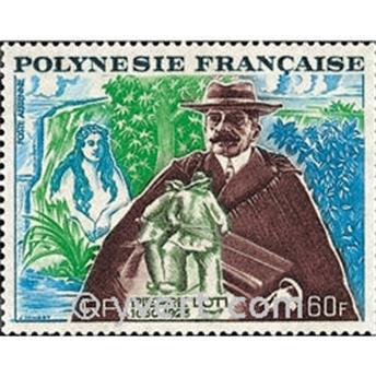 n° 76 -  Timbre Polynésie Poste aérienne