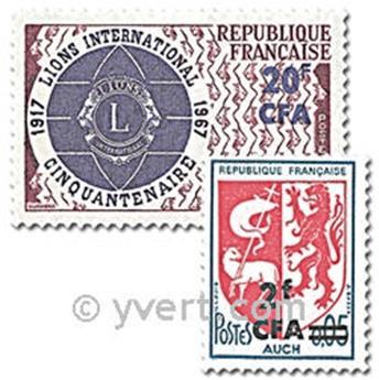 n° 373/377 -  Timbre Réunion Poste