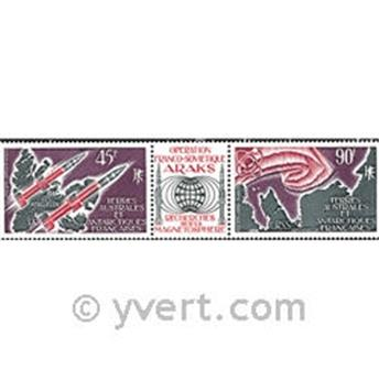 nr. 41A -  Stamp French Southern Territories Air Mail