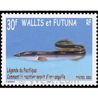 n° 12 -  Timbre Wallis et Futuna Bloc et feuillets