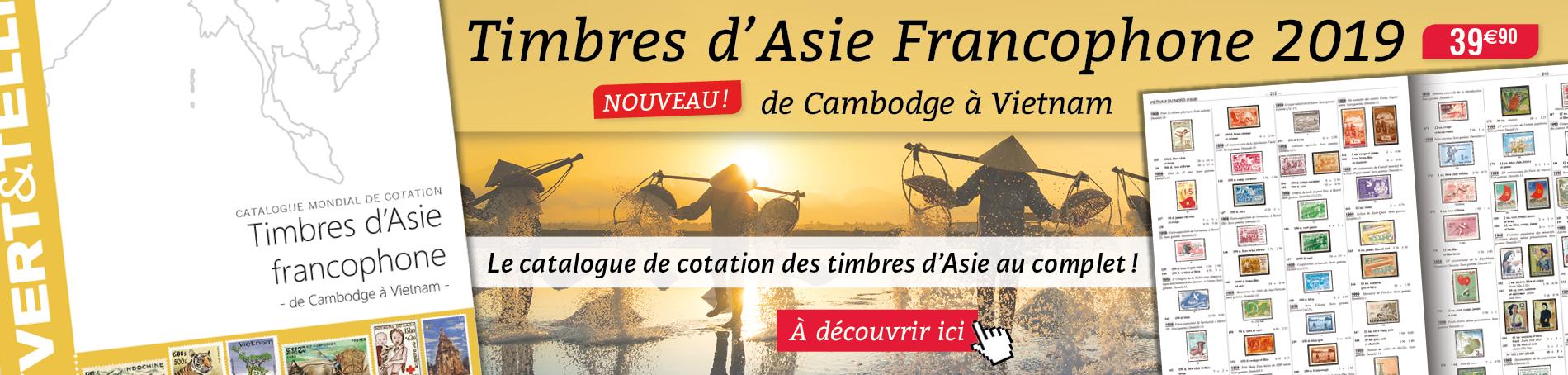 25-ASIE-FR-133223